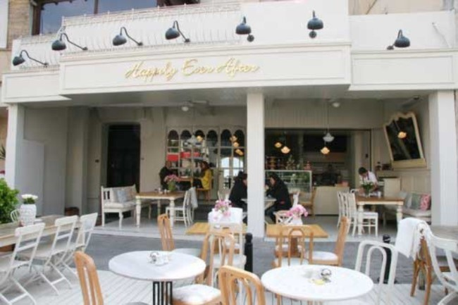 İstanbul'da Boğaz'da Kahvaltı Yapabileceğiniz Yerler Happily Ever After Bebek