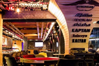 Babba Lounge
