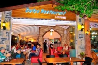 Datça Restaurant Lounge